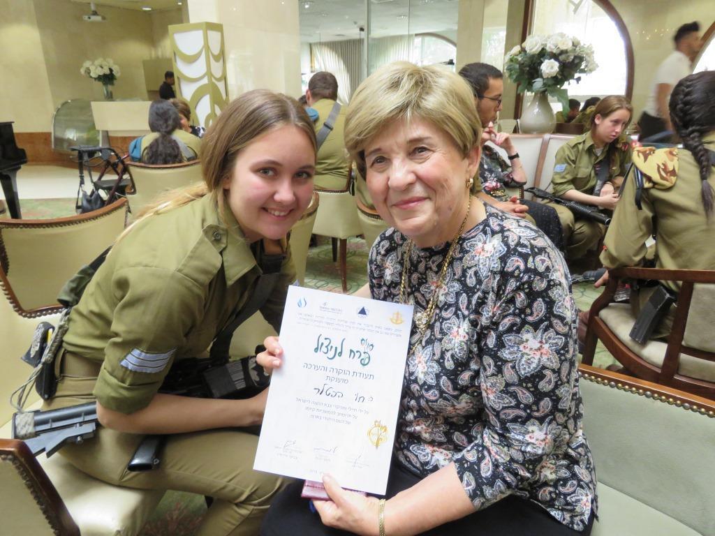 יום השואה בבית טובי העיר
